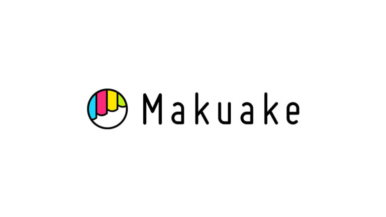 Makuakeプロジェクトで成功!